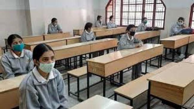 नागपुर में फिर बंद होंगी 5वीं से 8वीं तक की कक्षाएं