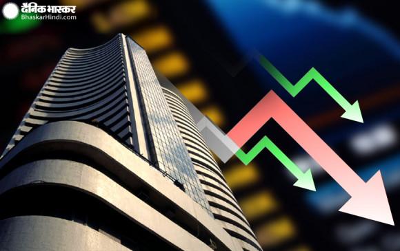 Closing bell: लगातार चौथे दिन गिरावट पर बंद हुआ बाजार, सेंसेक्स 51000 के नीचे पहुंचा