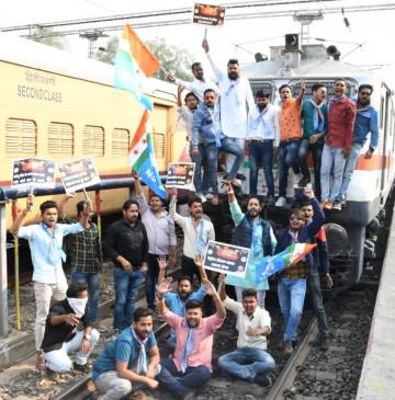 महंगाई के विरोध में कांग्रेस आंदोलन - कटनी में एनएसयूआई कार्यकर्ताओं ने रोकी ट्रेन