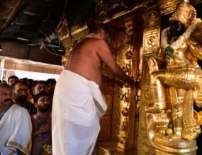 केरल में चुनाव से पहले फिर सुर्खियों में है सबरीमला मंदिर, महिलाओं का प्रवेश है वर्जित , कांग्रेस का वादा- कानून बनेगा