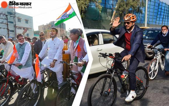 Petrol Politics: प्रियंका गांधी के पति रॉबर्ट वाड्रा साइकिल से ऑफिस पहुंचे, MP में कांग्रेस के नेता भी साइकिल से विधानसभा पहुंचे