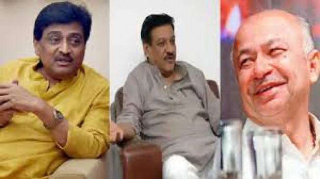 मनपा और नगर पालिकाओं के चुनाव की रणनीति तय करेगी कांग्रेस