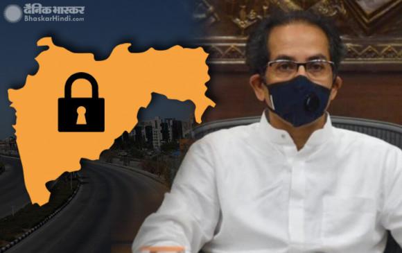 महाराष्ट्र: अमरावती में एक हफ्ते तक संपूर्ण लॉकडाउन, सीएम उद्धव बोले- राज्य में सोमवार से राजनीतिक, धार्मिक और सामाजिक सभाओं पर रोक