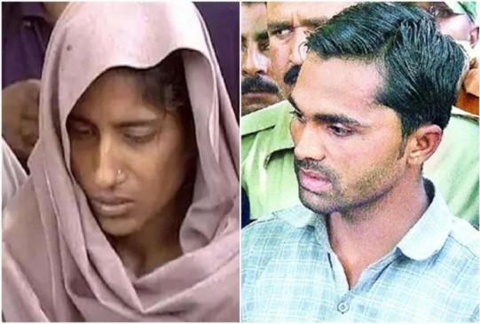 crime: आजाद भारत में पहली बार किसी महिला को दी जाएगी फांसी, 13 साल पहले प्रेमी के साथ मिलकर परिवार के 7 लोगों को उतारा था मौत के घाट