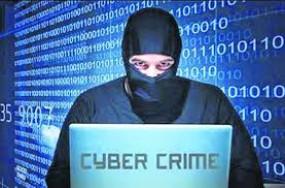 लॉकडाउन के दौरान मुंबई में बढ़े साइबर अपराध, नौकरी के झांसे में कई फंसे