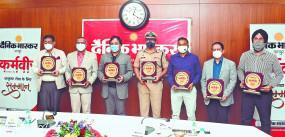 दैनिक भास्कर कर्मवीर सम्मान : पुलिस, प्रशासन, मनपा, रेलवे और स्वास्थ्य विभाग के प्रमुख सम्मानित