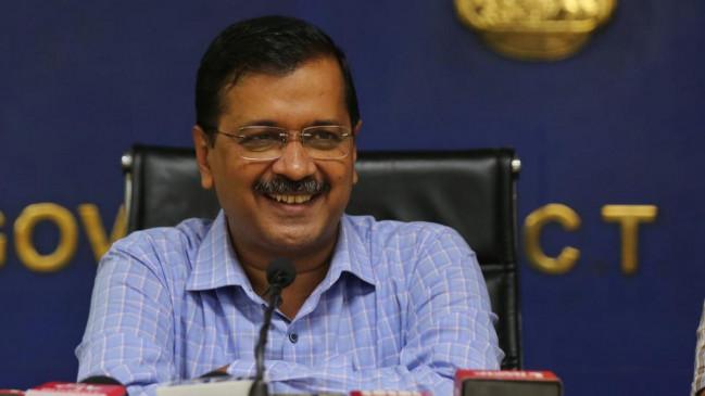 Delhi: दिल्ली में सस्ती होंगी प्रॉपर्टी, सर्किल रेट में 20 फीसदी की कमी करेगी केजरीवाल सरकार