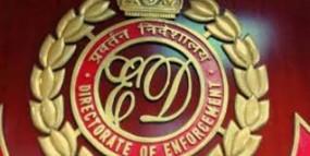 राज्य मंत्री कदम की सास से ईडी ने की पूछताछ, विदेशों में संपत्ति खरीदने का आरोप