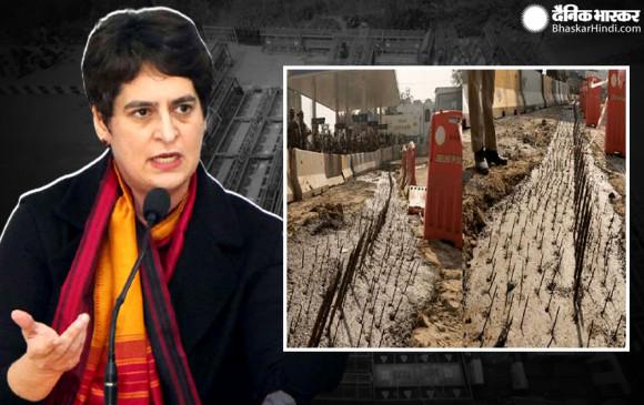 प्रियंका गांधी ने अन्नदाता के लिए बिछाए गए कटीले तारों का Video शेयर करते हुए लिखा- प्रधानमंत्री जी, अपने किसानों से ही युद्ध?