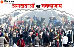 खत्म हुआ किसानों का चक्का जाम, 12 से 3 बजे तक कई राष्ट्रीय राजमार्गों पर बंद रही वाहनों की आवाजाही