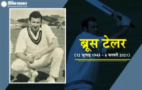 अलविदा ब्रूस टेलर: भारत के खिलाफ डेब्यू मैच में इस क्रिकेटर ने जड़ा था शतक, लिए थे पांच विकेट