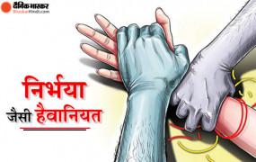 भोपाल में हैवानियत: पीड़िता गिड़गिड़ाई 'मेरे साथ कुछ भी कर लो, लेकिन जान से मत मारो', राहुल ने कहा- यही है सरकार के बेटी बचाओ का सच!