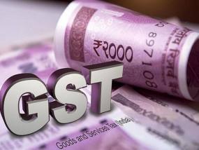 GST: करदाताओं को राहत, 31 मार्च तक भर सकेंगे वार्षिक जीएसटी रिटर्न