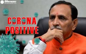 गुजरात: मुख्यमंत्री विजय रुपाणी कोरोना पॉजिटिव, अहमदाबाद के अस्पताल में भर्ती