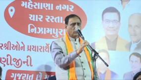 गुजरात: CM विजय रूपाणी की तबीयत बिगड़ी, मंच पर चक्कर आने से गिरे, वडोदरा से अहमदाबाद रेफर