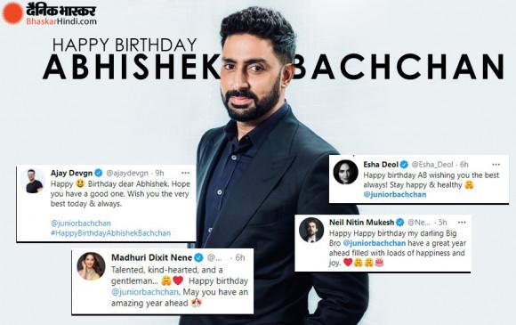B'Day: कैटरीना कैफ, अजय देवगन से लेकर माधुरी दीक्षित ने दी अभिषेक बच्चन को बधाई, भांजी ने मामा के लिए लिखी ये बात, भावुक हुए बिग-बी