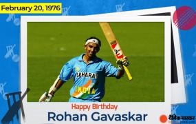 हेप्पी बर्थ-डे रोहन गावस्करः सुपरस्टार क्रिकेटर का बेटा, मैदान पर हुआ क्लीनबोल्ड