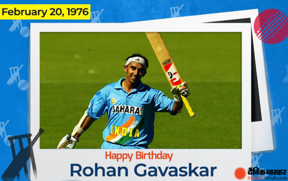 Happy Birthday Rohan Gavaskar: Son of a superstar cricketer, cleanbold on the field