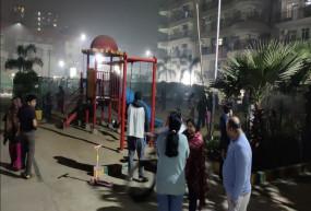 Earthquake: दिल्ली-NCR सहित उत्तर भारत में भूकंप के तेज झटके, घरों से बाहर निकले लोग