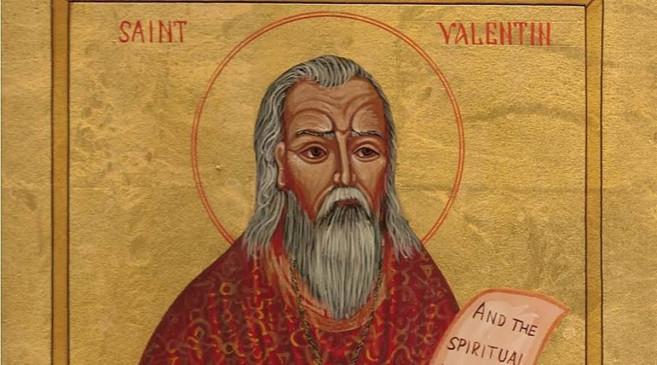 जानिए 14 फरवरी को क्यों मनाया जाता है 'वेलेंटाइन डे'