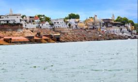 होशंगाबाद होगा 'नर्मदापुरम' मुख्यमंत्री शिवराज सिंह ने किया नाम बदलने का ऐलान