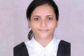 टूलकिट मामले में आरोपी निकिता ने जमानत के लिए दायर किया आवेदन