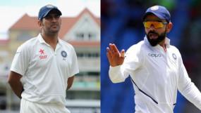 Ind vs Eng: घर में दूसरे सबसे सफल टेस्ट कप्तान बने कोहली, धोनी की बराबरी की