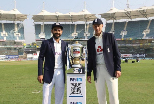 IND vs ENG : चेन्नई में दूसरा टेस्ट आज से, विश्व टेस्ट चैंपियनशिप फाइनल की उम्मीद बरकरार रखने मैदान में उतरेगी टीम इंडिया