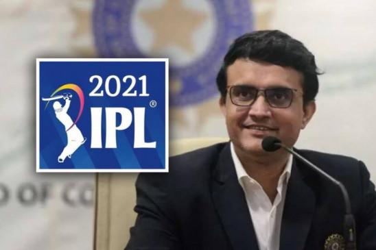 IPL 2021: आईपीएल में हो सकती है दर्शकों की वापासी, काम पर लौटते ही BCCI अध्यक्ष सौरव गांगुली ने कही ये बात