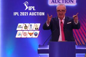 IPL Auction: 814 भारतीय सहित 1097 खिलाड़ियों पर लगेगी बोली, 18 फरवरी को चेन्नई में होगी निलामी
