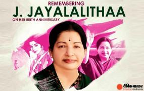 73rd Birth Anniversary: फिल्मों में शौहरत पाने वाली जयललिता ऐसे बनीं तमिलनाडु की अम्मा, 6 बार रहीं मुख्यमंत्री
