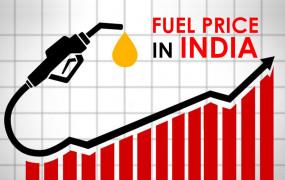 Petrol and diesel: क्या आप जानते हैं पेट्रोल-डीजल का बेस प्राइज ? पढ़ें कैसे बढ़ता है फ्यूल रेट