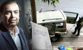 जानिए - मुकेश अंबानी के घर के पास मिली कार में मिली जिलेटिन का क्या है नागपुर कनेक्शन