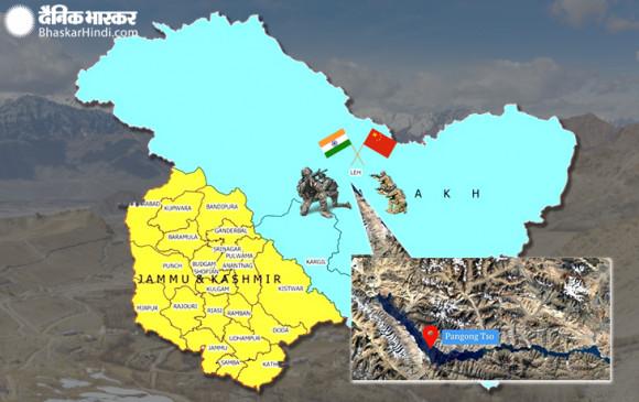 Ladakh border dispute: चीन ने कहा- पैंगोंग त्सो झील से पीछे हटना शुरू हुए भारत-चीन के सैनिक