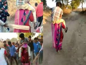 MP के गुना में ससुराल वालों की बदसलूकी का वीडियो वायरल, गर्भवती महिला के कंधे पर लड़के को बैठाकर 3 किमी. तक घुमाया