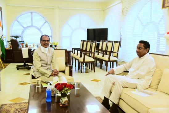 कमल नाथ ने की शिवराज से मुलाकात, कृषि कानूनों पर हुई चर्चा, एक दिन पहले पूर्व सीएम ने पत्रकारों के साथ की थी लंच पर चर्चा