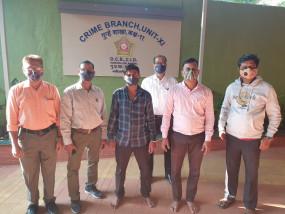 नेपाली और बांग्लादेशियों के पांच हजार में फर्जी आधार कार्ड बनाने वाले गिरफ्तार