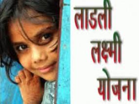 """फिर से """"लाड़ली लक्ष्मी' योजना शुरू करने के महापौर ने दिए निर्देश दिए"""