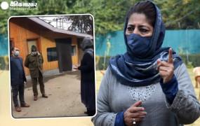 महबूबा मुफ्ती का आरोप, मुझे हाउस अरेस्ट रखा गया है, वीडियो में सुरक्षा अधिकारी से बहस करती हुई दिखीं
