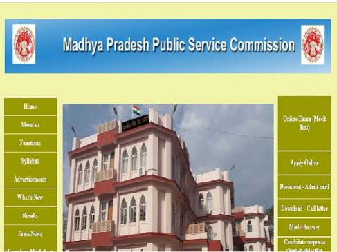 MPPSC ने निकाली मेडिकल ऑफिसर के पदों पर भर्ती, 14 मार्च से पहले करें आवेदन
