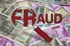 मुथूट फिनकार्प के मैनेजर पर लगा 34 लाख की धोखाधड़ी का आरोप, पड़ताल में जुटी पुलिस