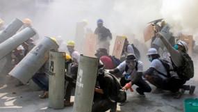 म्यांमार में बिगड़े हालात: तख्तापलट के खिलाफ प्रदर्शन कर रहे लोगों पर सेना ने बरसाई गोलियां, 18 की मौत, कई घायल