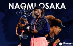 Australian Open: नाओमी ओसाका ने दूसरी बार जीता ऑस्ट्रेलियाई ओपन, ऐसा करने वाली दुनिया की 12वीं खिलाड़ी, ब्रैडी को हराया