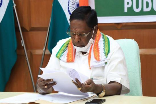 कांग्रेस को झटका, पुडुचेरी में नारायणसामी की सरकार गिरी, बोले- भाजपा लोकतांत्रिक व्यवस्था को पटरी से उतारने का काम कर रही