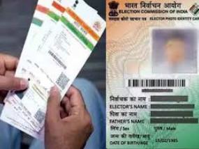 रिश्वत देकर आधार कार्ड-मतदाता पहचान पत्र बनवाने वाले नेपाली नागरिक गिरफ्तार