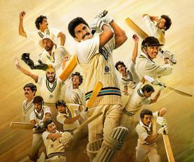 New Release: इंतजार हुआ खत्म, इस दिन सिनेमाघरों में रिलीज होगी '83', रणवीर सिंह ने किया कन्फर्म