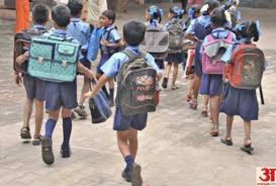 अब छात्रों को नहीं मिलेगा स्कूलआने के लिए उपस्थिति भत्ता, भाजपा ने किया विरोध