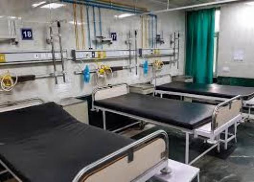 महाराष्ट्र के सिर्फ सात जिलों में ही कोरोना मरीजों के लिए आरक्षित रहेंगे 50 फीसदी बेड