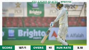 Pak Vs SA Day 4: पाकिस्तान ने दक्षिण अफ्रीका के सामने जीत के लिए 370 रन का टारगेट रखा, SA -127/1