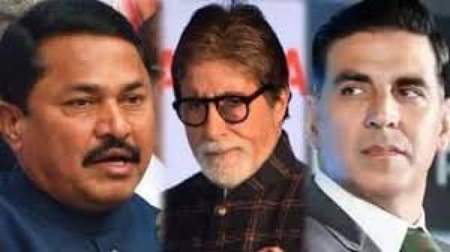 पटोले की चेतावनी- अब महाराष्ट्र में नहीं होने दी जाएगी अमिताभ-अक्षय की फिल्मों की शूटिंग